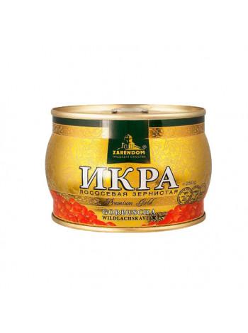 Красная лососевая икра горбуши кошерная Zarendom premium gold - Зарендом премиум голд жесть банка 250 грамм